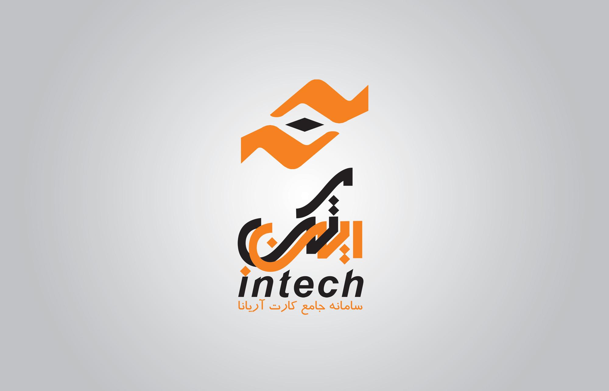intech-logo